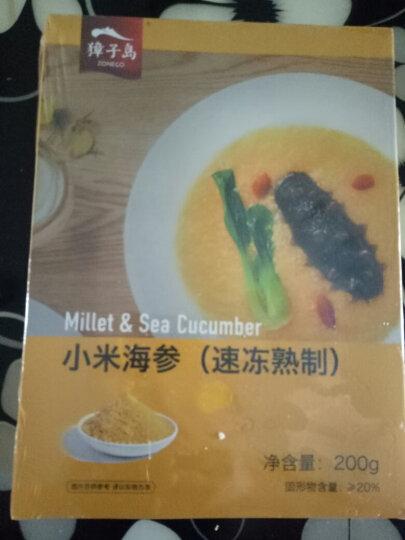 獐子岛 即食海参 500g 8-12头 冷冻参食妙盒装 海鲜水产 晒单图