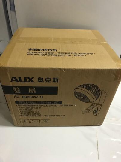 奥克斯(AUX)电风扇/四扇叶壁扇/工业壁挂式风扇/家用大风量风扇FW-40-C1604 晒单图