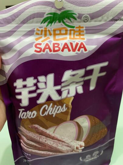 越南进口 沙巴哇(Sabava) 香脆芋头条干 100g/袋(原味)即食蔬菜干 进口休闲零食小吃 办公室早餐下午茶 晒单图