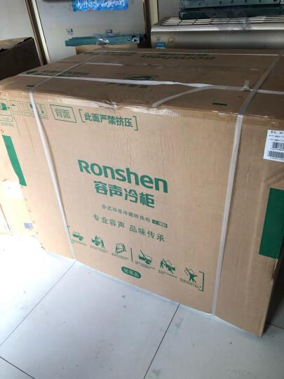 容声(Ronshen) 273升大容量蝶形门冰柜家用冷藏冷冻双温冷柜 侧掀门实用双温柜 4DS速冷系统BCD-273KB 晒单图