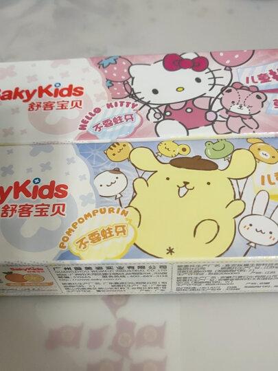 舒客 宝贝凯蒂猫儿童护齿牙膏(草莓味)2-12儿童60g 新老款含不含氟随机发(清新口气) 晒单图