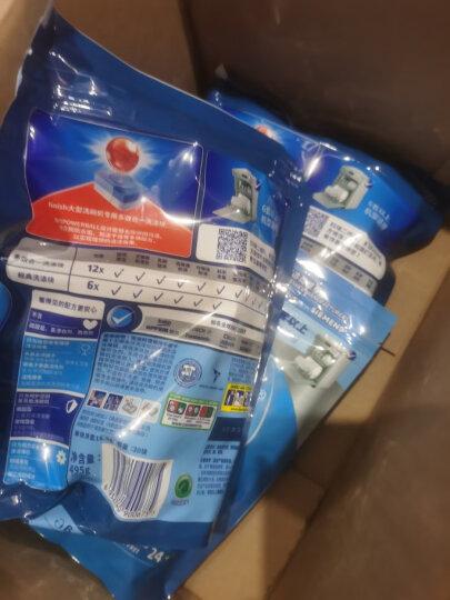 finish 洗碗机专用盐2kg软化水质防止水垢自动洗碗机专用清洁剂适用西门子海尔 晒单图