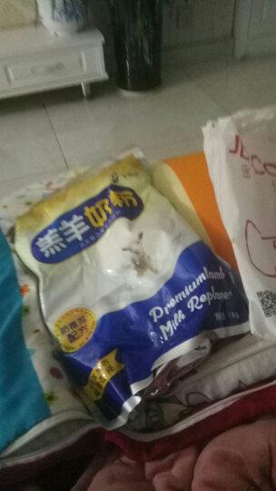 中博特羔羊奶粉 羔羊代乳粉 羊羔添加剂 羊用奶粉代乳宝 小羊羔奶粉 羔羊奶粉1kg 晒单图