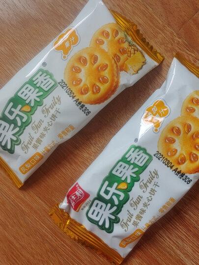 嘉士利 零食 饼干蛋糕 果乐果香 早餐果酱夹心饼干 凤梨味680g/盒 晒单图