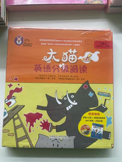 大猫英语分级阅读预备级1 Big Cat(幼儿园大班、小学一年级 读物9册+家庭阅读指导1册 点读版 附MP3光盘1张) 晒单图