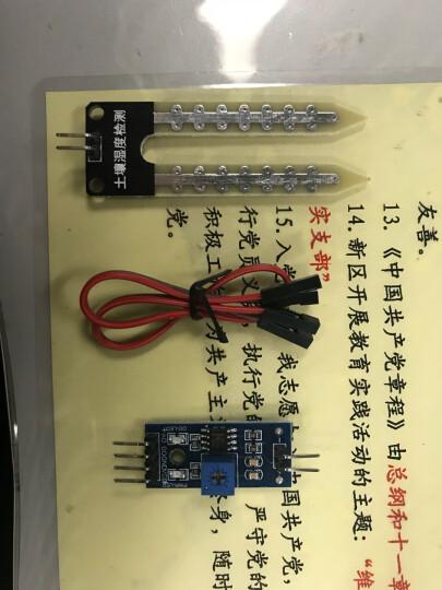 TaoTimeClub 土壤湿度传感器模块 土壤湿度计检测模块 晒单图