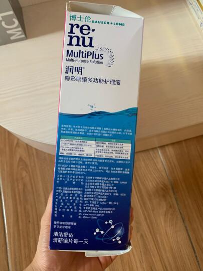 博士伦隐形眼镜护理液 润明除蛋白120ml(新老包装随机发货) 晒单图