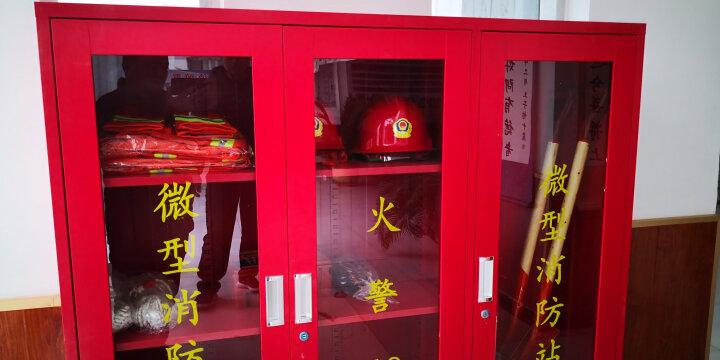金篆(JINZHUAN) 微型消防站专用柜消防柜工具柜消防器材柜应急消防箱展示柜物业柜 1800*1200*390四人消防器材套餐 晒单图