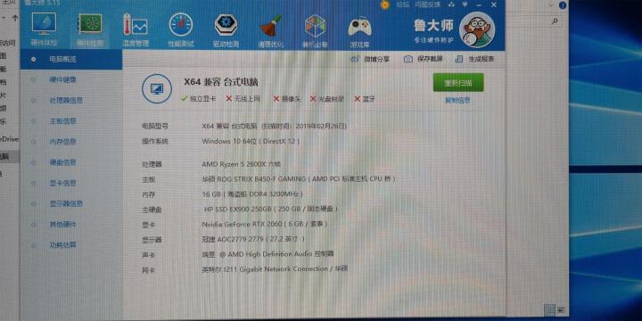 九州风神(DEEPCOOL)船长 240 (白)CPU散热器 (多平台/发光呼吸灯/双12CM智能温控风扇/预涂硅脂/静音) 晒单图
