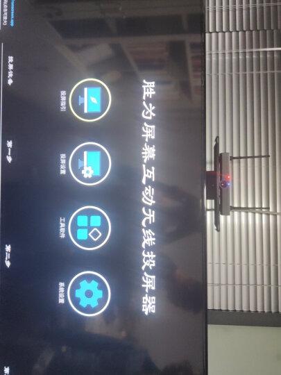 胜为(shengwei)VC-6030 3+9阻燃VGA高清信号连接线 3.0m 双磁环电脑电视连接线 显示器视频数据线 晒单图