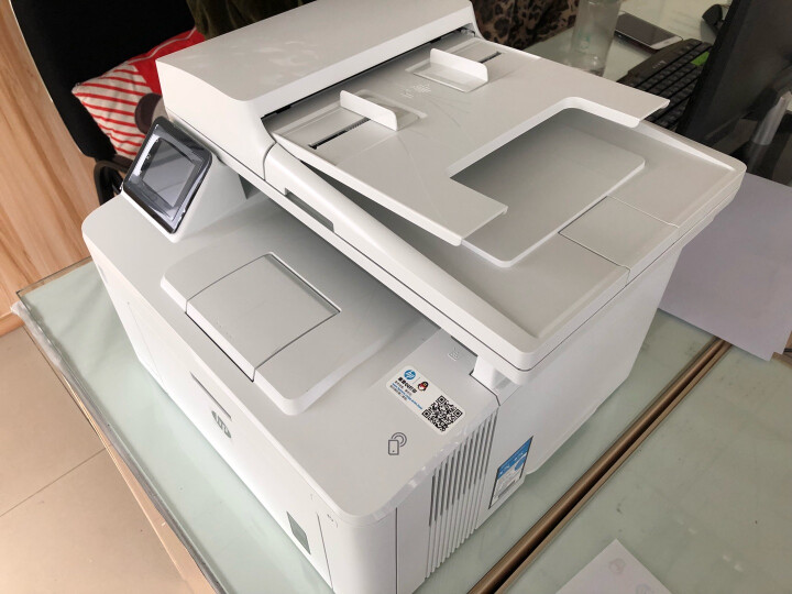 惠普(HP)MFP M227fdn 激光多功能一体机(打印、复印、扫描、传真) 晒单图