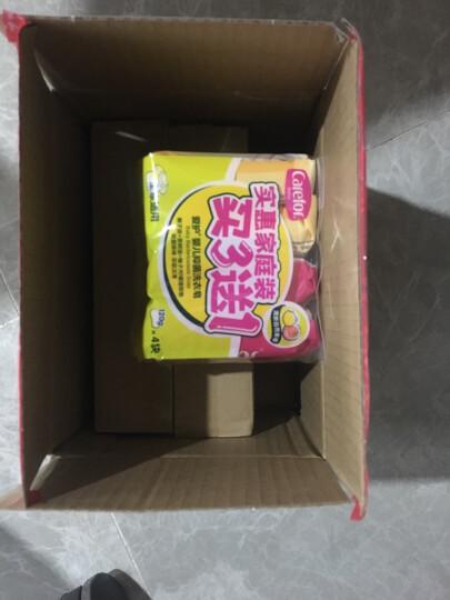 爱护(Carefor)婴儿植物抑菌洗衣皂120g×4块套组 婴幼儿童新生宝宝洗衣肥皂内衣皂 柠檬/柚子香型随机发货 晒单图