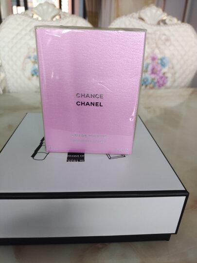 香奈儿(Chanel)邂逅清新淡香水50ml(礼盒装)绿邂逅 送女友 送老婆 晒单图