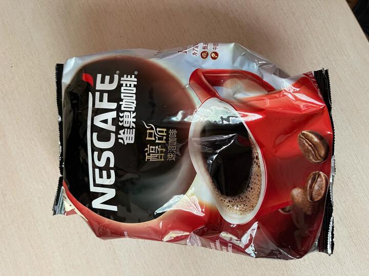 雀巢 Nestle 速溶咖啡 醇品速溶咖啡袋醇500g 可冲277杯 无蔗糖 黑咖啡 冲调饮品 晒单图
