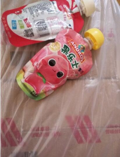 果乐士 99.9%水果+0.1%vc 草莓香蕉可吸果泥90g*9水果泥果汁泥儿童零食 晒单图