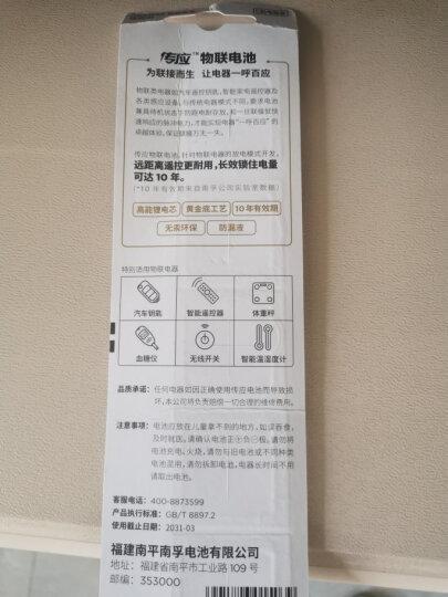 传应(NECTIUM)  CR1620纽扣电池5粒 3V锂电池 适用马自达世嘉标致等汽车钥匙遥控器等 晒单图
