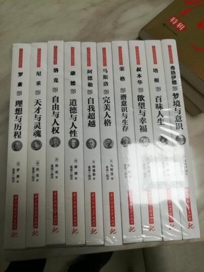 高分范本·中学生分类优秀作文系列(套装共2册) 晒单图