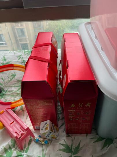 五芳斋 粽子礼盒 端午节粽子礼盒装 端午嘉兴特产10粽子4咸鸭蛋大礼包 喜庆五芳礼盒1400g 晒单图