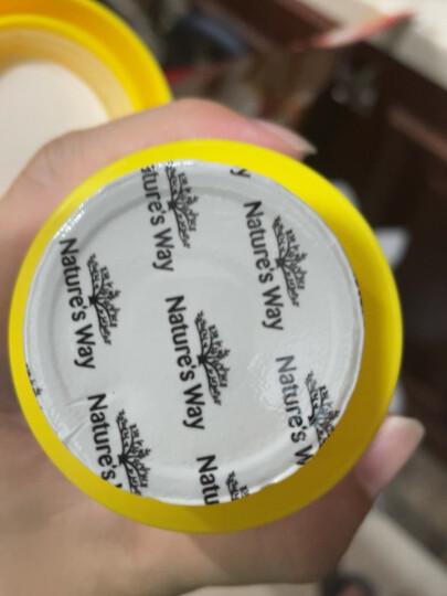 Nature's Way澳萃维 佳思敏 儿童DHA 鱼油软糖 60粒/瓶 澳洲进口 2岁以上 晒单图