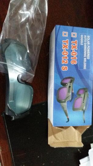 添新焊友电焊眼镜升级版自动变光太阳能焊工眼镜强光紫外线焊接氩弧焊气烧焊氩弧焊防护目镜012s款眼镜 012s整套+10个保护片 晒单图