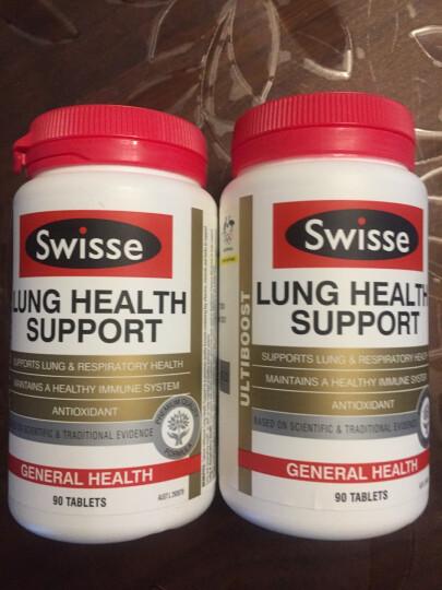 【包邮包税】Swisse 清肺片 雾霾克星 化痰润肺 清肺戒烟灵 澳洲进口 90粒*4罐装 晒单图