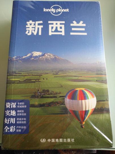 新西兰(第二版)-LP孤独星球Lonely Planet旅行指南 晒单图