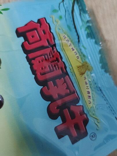 荷兰乳牛 进口奶源 多维营养奶粉400g 成人奶粉 袋装 不含蔗糖 营养早餐 方便携带 新老包装随机发货 晒单图