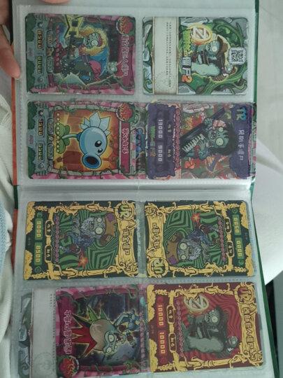植物大战僵尸卡片玩具2卡牌满星卡闪卡对战竞技卡 升级版驱动模块-爆裂之驱 晒单图