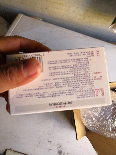 卡博平 阿卡波糖片 50mg*15片*3板 晒单图