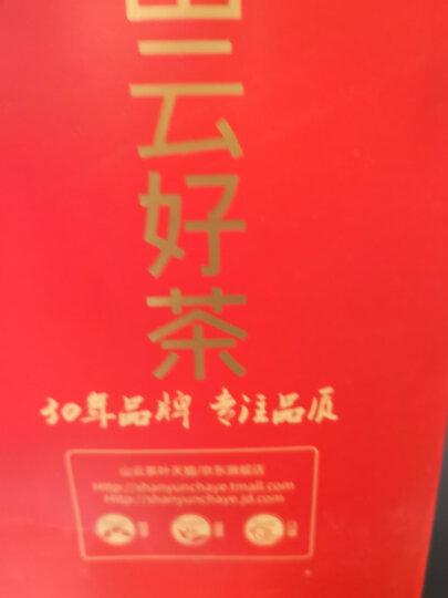 山云茶叶 汉中炒青250g袋装特级 西乡特炒 炒青绿茶 汉中绿茶 晒单图