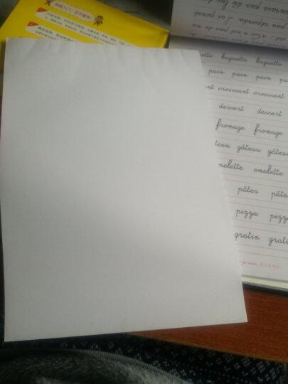 法语新手零起点入门必备:法语金牌入门+标准法语字帖+使用频率最高的7000法语单词(套装共3册) 晒单图