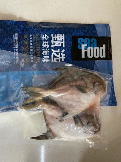 大洋世家 舟山精品银鲳鱼450g/袋 (2条装) 平鱼 生鲜  火锅烧烤生鲜食材 晒单图