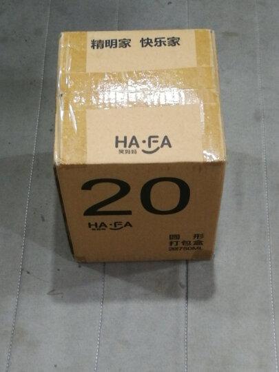 笑妈妈 20只装一次性圆形打包盒750ML带盖家用酒店专用食品打包盒 晒单图