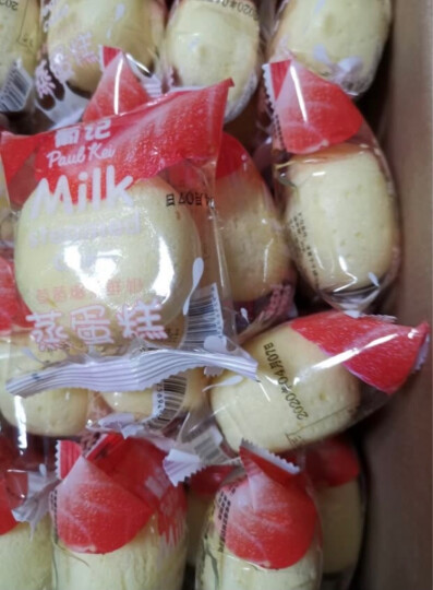 葡记 草莓爆浆鲜奶蒸蛋糕1000g 整箱礼盒 营养早餐吐司面包糕点心 果酱夹心口袋 休闲零食小吃 晒单图