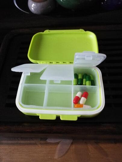 亿高 EKOA药盒密封收纳盒便携首饰盒小分格药盒子象牙白 晒单图