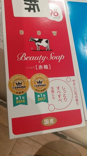日本进口 牛乳石碱(COW) 沐浴皂 红色滋润型 100g/块*3块 保湿玫瑰滋润 晒单图