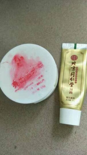 北京同仁堂洗牙粉牙齿亮白去洗除牙结石洁牙粉去黄牙牙渍洗去牙垢去除烟渍清爽薄荷吸烟人群洁白牙素美牙贴 晒单图