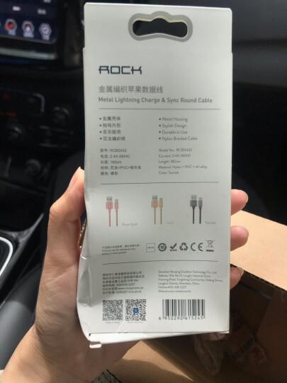 ROCK 苹果数据线金属编织快充手机充电器线 支持iPhone12/11Pro/新SE/XS/XR/8Plus/7/6s/5s/iPad 1.8米星空灰 晒单图