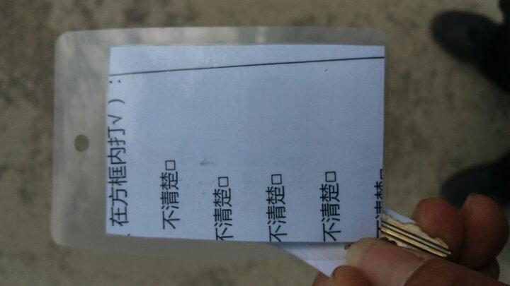 格立特(gelite)塑封膜过塑膜护卡膜塑封纸 4英寸 7丝 晒单图