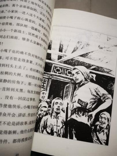 一百个中国孩子的梦/百年百部经典书系 小学阅读拓展书目 晒单图