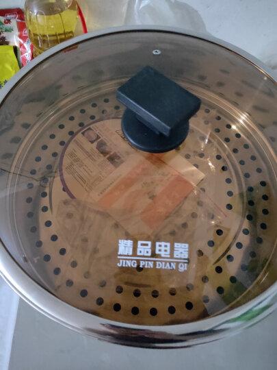 惠当家(Hui Dang Jia) 惠当家HDJ-ZTG多功能电热锅电火锅家用电煮电炒锅 38cm带两个蒸格 晒单图