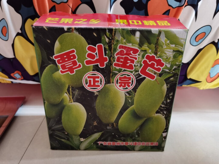 九阳(Joyoung)榨汁机迷你便携式果汁机多功能料理机榨汁杯双杯果汁杯可打小米糊 L3-C1 粉色 晒单图