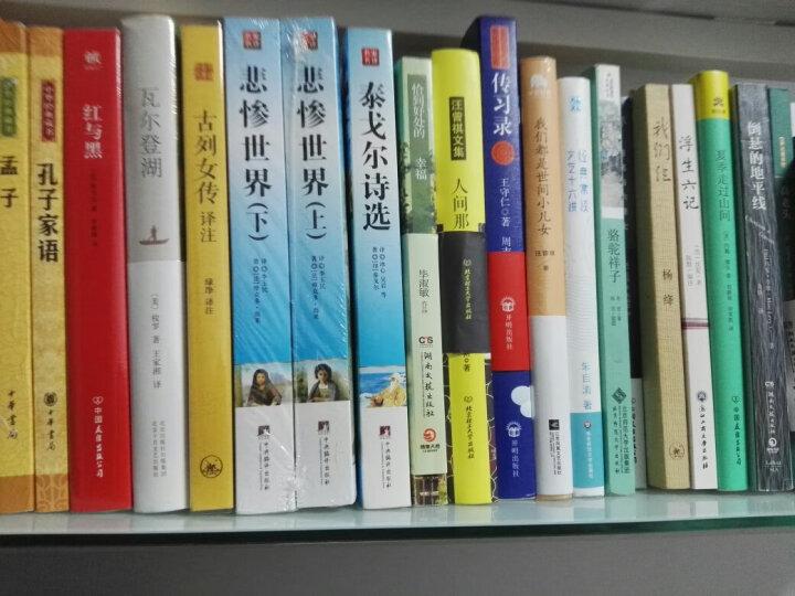 中华经典藏书:贞观政要 晒单图