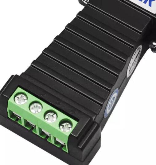 宇泰高科(utek) RS232转RS485无源转换器 转接头 内置接线端子UT-2211 晒单图