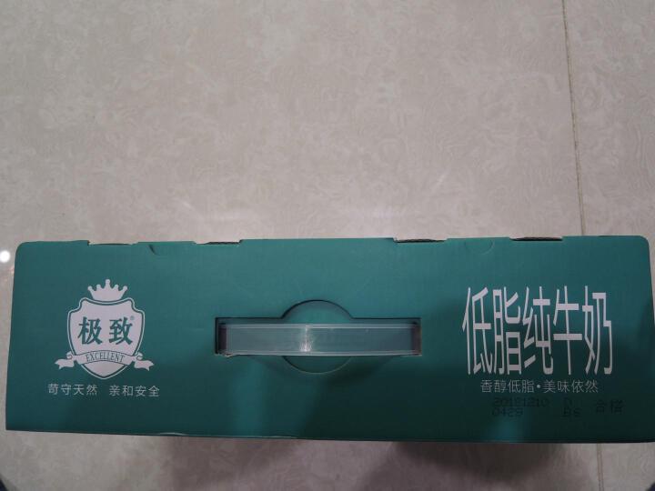 三元 极致高品质纯牛奶(低脂型)250ml*12 礼盒装 晒单图