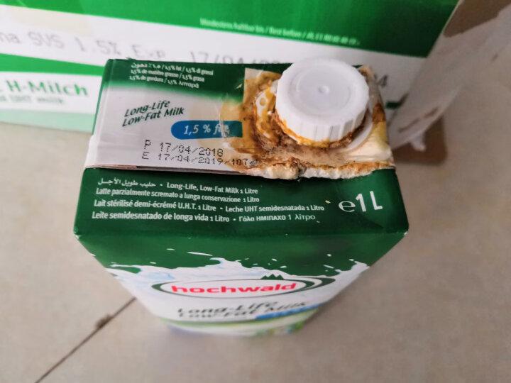 【中粮海外直采】好沃德(Hochwald)低脂牛奶 1L*12 进口 晒单图