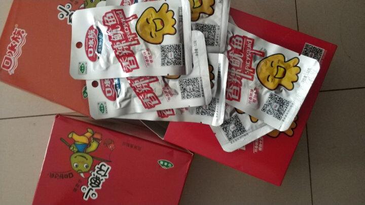 口水族 休闲零食 四川小吃 鱿鱼香辣味12g*20袋/盒 晒单图