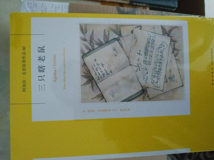 浴火重生:纽约时报 中国抗战观察记(1937—1945) 晒单图