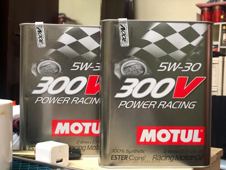 摩特(MOTUL)300V POWER RACING 5W-30 2L 法国进口酯类全合成机油 晒单图