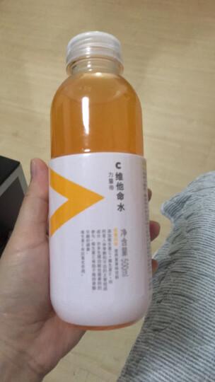 农夫山泉 力量帝维他命水 柑橘风味 500ml*15瓶 整箱(新老包装随机) 晒单图